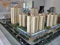 宏瑞新城实景图