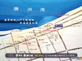 候鸟湾交通图