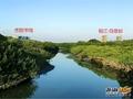 锦江·白鹭郡配套图