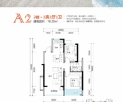 A2-2幢-2房2厅1卫