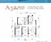 A3-2幢-3房2厅2卫