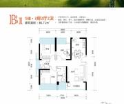 B1-5幢-3房2厅2卫