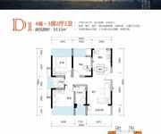 D1-4幢-3房2厅2卫
