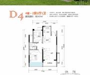D4-4幢-2房2厅1卫