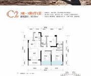 C2-3幢-3房2厅2卫