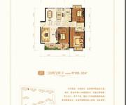 C3-35幢户型三房两厅两卫