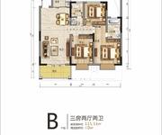 B户型三房两厅两卫