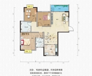 5#G6户型三房两厅两卫