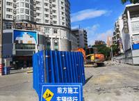 凤凰树酒店门口路围起来在修了,这里也是背街小巷改造的一环?