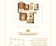 36#/37#/38#B1户型三房两厅一卫