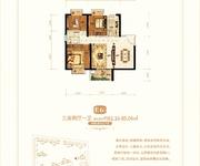 39#E6户型三房两厅一卫