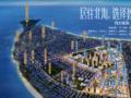 曲江新鸥鹏•北海教育城规划图